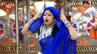 Jatra Sad Song - ଏମିତି ଭାଗ୍ୟ କାହାର ଅଛି - Emiti Bhagya Kahara Achhi