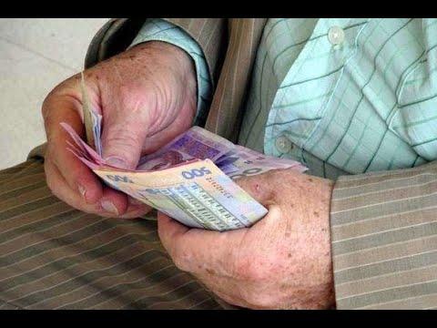Пенсии в Украине: Украинцы узнали размеры своих пенсий в