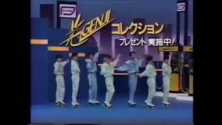 光GENJI 手塚理美 風間トオル チャイルズ 竹内海南江.