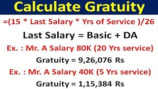 How to Calculate Gratuity | Gratuity calculator in Hindi