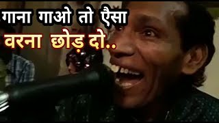 Watch At Your Own Risk... Ustad Anwar Darbari Ji Again In Funny Mood.. thumbnail