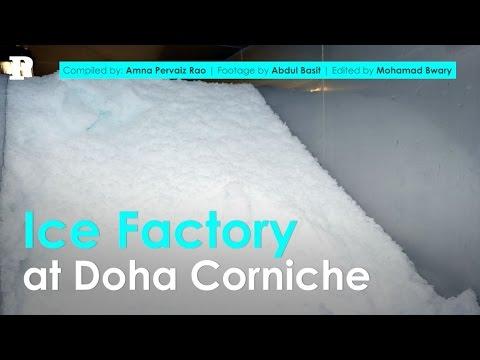 Ice Factory at Doha Corniche
