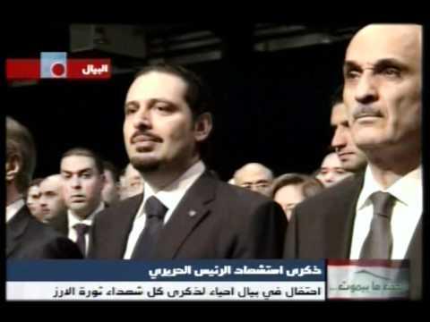 Tania Kassis - Lebanese National Anthem (Acapella)   تانيا قسيس - النشيد الوطني اللبناني