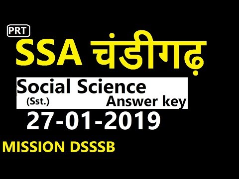 🔥SSA Chandigarh Social Science Answer key 2019