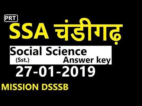 🔥SSA Chandigarh Social Science Answer key 2019 Mp3
