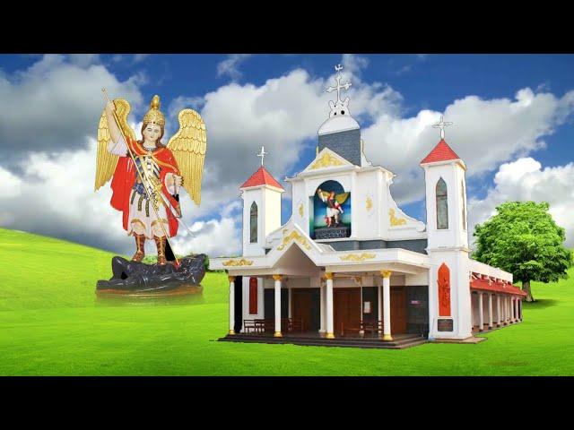 വെളിയനാട് സെന്റ് മൈക്കിള്സ് ക്നാനായ ദൈവാലയത്തില് വി. മിഖായേല് മാലാഖയുടെ തിരുനാള് തത്സമയം
