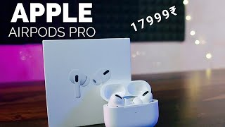 Apple AirPods Pro Unboxing 😳 18000₹ Ki Lag Gayi 🔥 Real Review