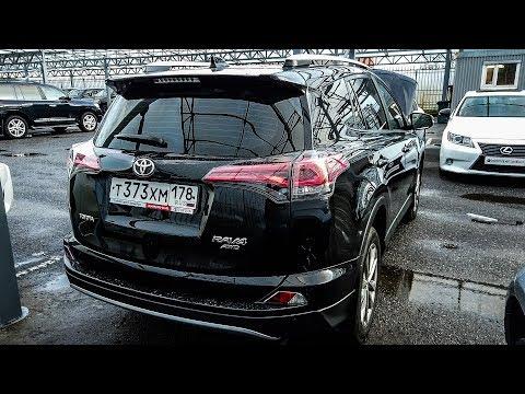 Toyota RAV4 ! Стоит ли покупать авто с пробегом вместо нового?!