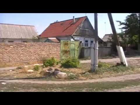 пос Комсомольский