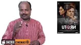 U Turn kannada movie review by Jackiesekar  | Shraddha Srinath, Roger Narayan | Pawan Kumar
