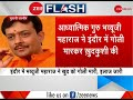 Spiritual leader turned minister Bhaiyyuji Maharaj shoots self