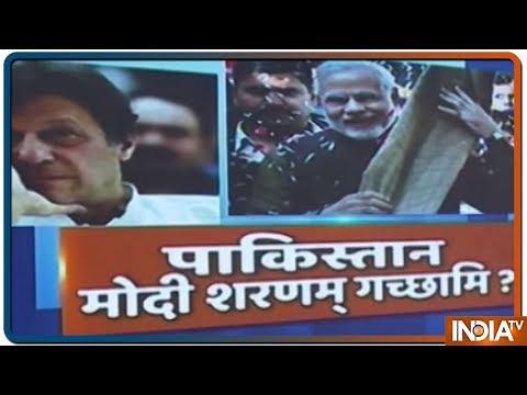 Modi की जीत से पाकिस्तान को मिर्ची क्यों लगी?