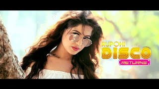 RUPOHI DISCO Returns  ! Priyam Kumar ! Jemi Gogoi  ! Assamese  Music Video  ! 2018