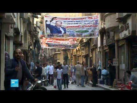 ما هي أجواء الانتخابات الرئاسية في القاهرة؟  - نشر قبل 2 ساعة
