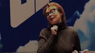 Лариса Удовиченко в Музее Ельцина