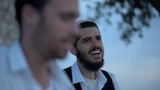 ניגון הבעל שם טוב // להקת מזמור שיר