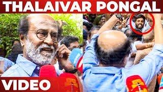 FULL VIDEO: Rajinikanth Maranamass Pongal Wishes to Fans
