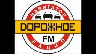 """Дорожное радио: 7 этап RRC на """"Нижегородском кольце"""""""