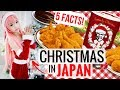 5 BIZARRE Facts About Christmas In Japan!