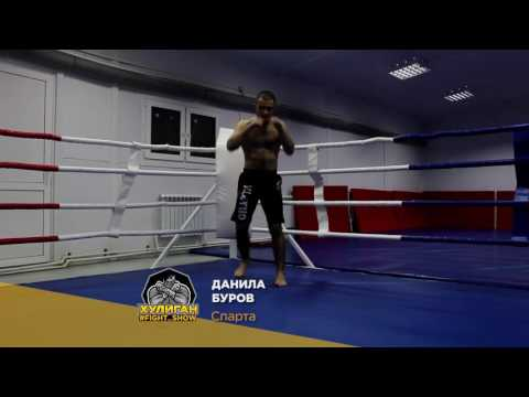 Danila Burov profile - HOOLIGAN FIGHT SHOW #2