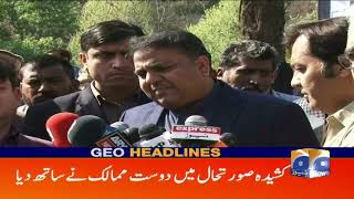 Geo Headlines - 05 PM - 05 March 2019