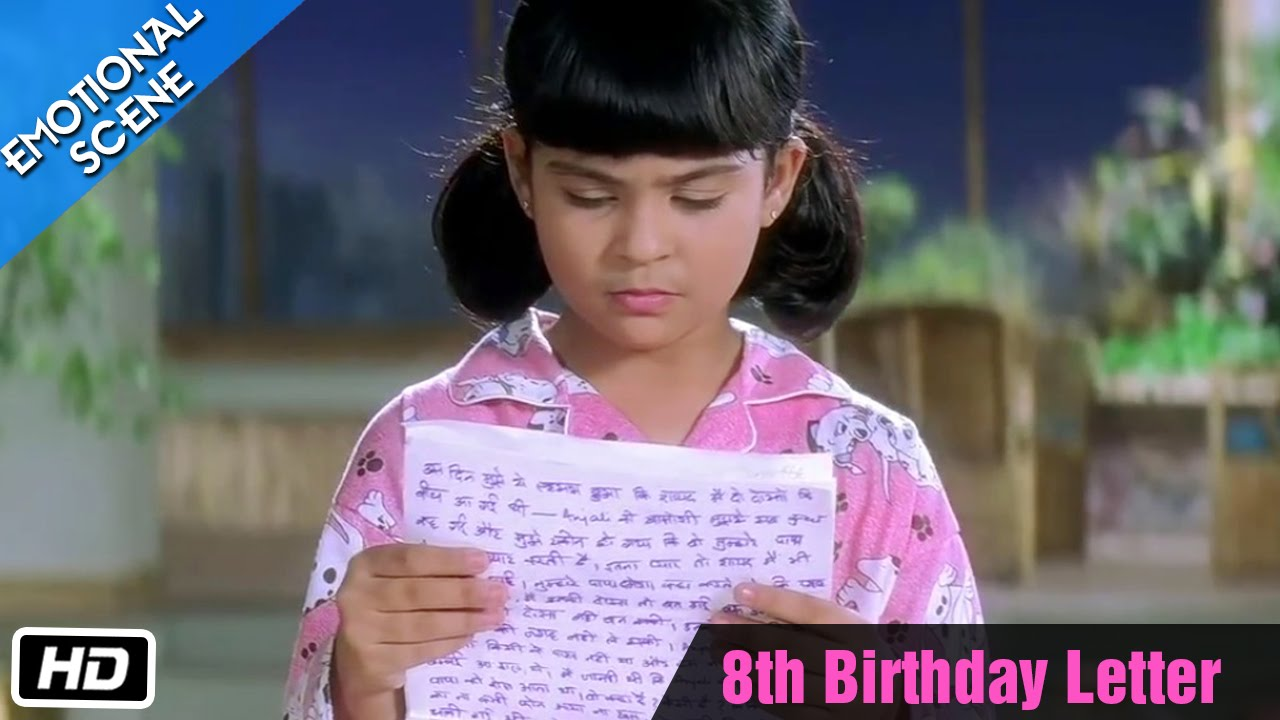 8th Birthday Letter Emotional Scene Kuch Kuch Hota Hai Kajol