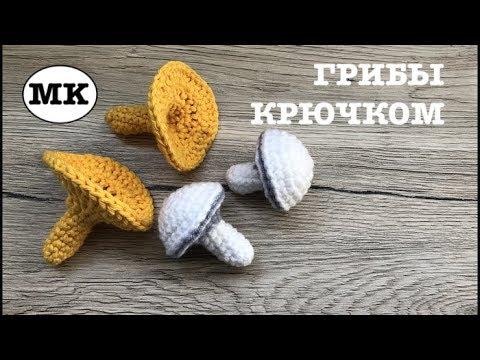 Как сшить гриб лисичка