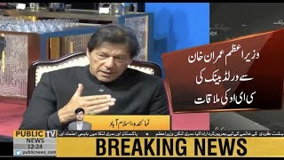 PM Imran Khan meets CEO of World Bank, briefed her on Pak govt's reforms agenda