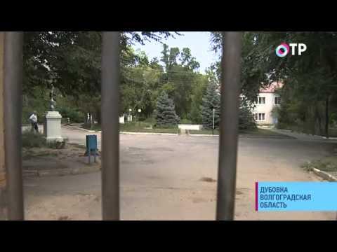 Малые города России: Дубовка - бывший центр волжского казачества