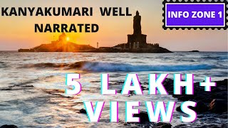 Kanyakumari A Unique Tourist Spot in India  - Details 2018 updated.  Subscribe please