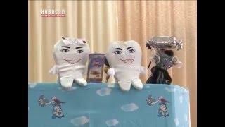 Урок здоровья зубов для воспитанников дошкольного отделения СОШ № 11