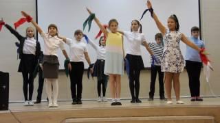 ДЕНЬ УЧИТЕЛЯ. Выступление 5 класса