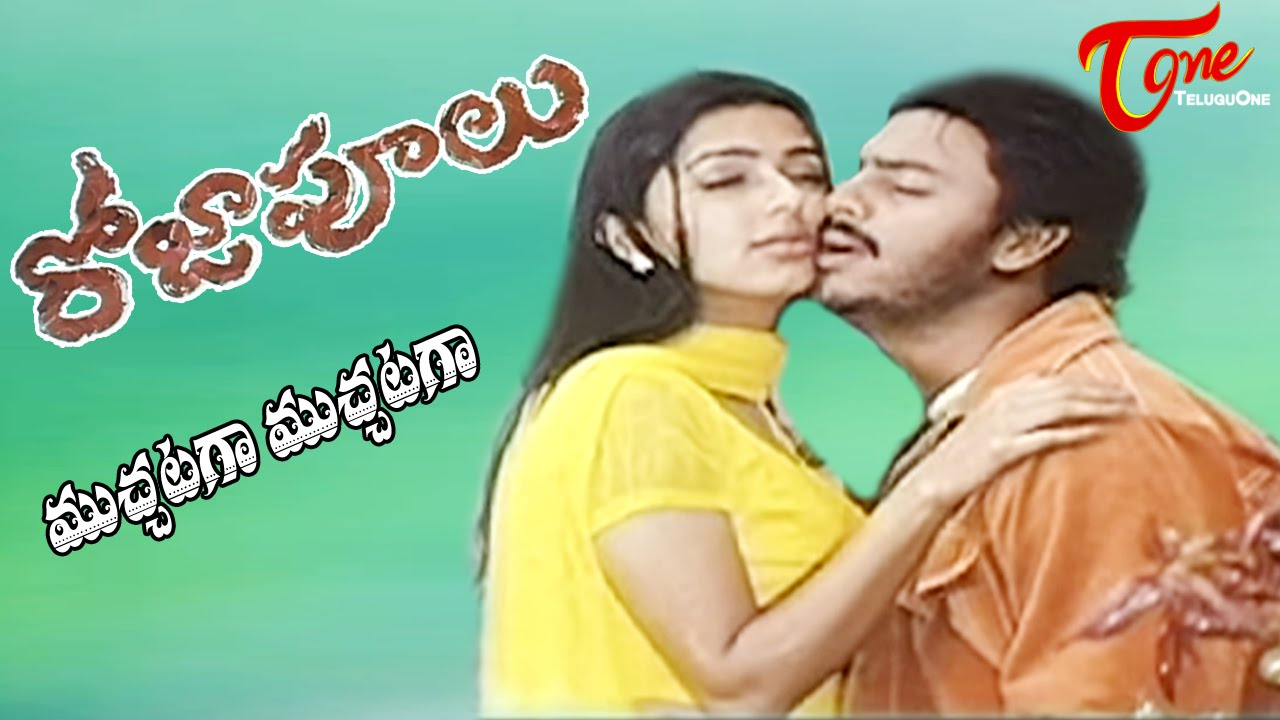 Roja telugu full movie