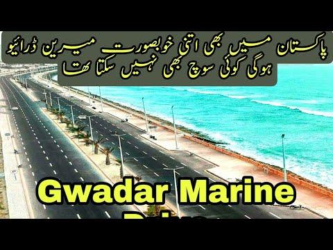 Gwadar marine drive and marine beach||Beauty pakistan||