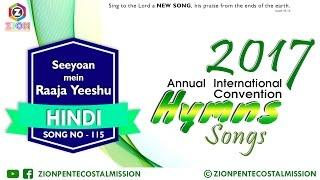 TPM Songs   2017   Hindi   Seeyoan Mein Raaja   115   The Pentecostal Mission
