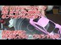 #5 リバティーウォーク R35 GT-R(LB-WORKS)のプラモデルを作る!内装の塗装と研ぎ出しその1!!!(アオシマ1/24)