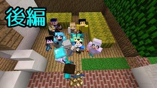 【Minecraft】【ANNI】 手段は問わない、勝て。 Part2,3 後編 (ゆっくり実況) thumbnail