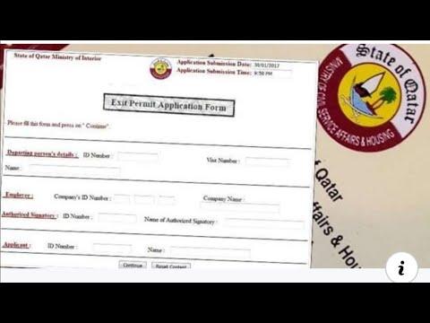 Qatar News urdu ma FM 107 Qatar Radio news Saif Ur Rehman 14/3/2020