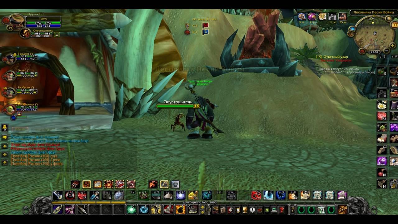 Лучший бесплатный сервер WOW 335а World of Warcraft