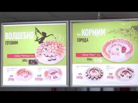 """Сюжет о """"Суши-Сити"""" на телевидении (город Муром)"""