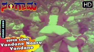 Vandane Nooru Vandane Song   Sangarama Kannada Movie   Kannada Songs   Ravichandran Hits