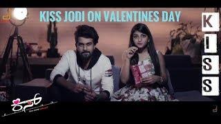 Kiss Jodi On Valentine Day Viraat Sreeleela Ap Arjun V Harikrishna