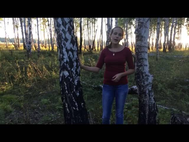 Анастасия Курчавенко читает произведение «Косцы» (Бунин Иван Алексеевич)