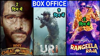 Box office collection of Rangeela Raja day 2,Uri,Why cheat India,Govinda,Vicky kaushal,Imran Hashmi