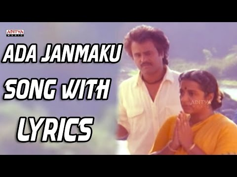 Dalapathi Full Songs With Lyrics - Ada Janmaku Song - Rajni Kanth, Mani Ratnam, Ilayaraja