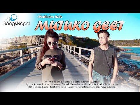 Mutuko Geet - Mabindra Rai | New Nepali Pop Song 2017 / 2074