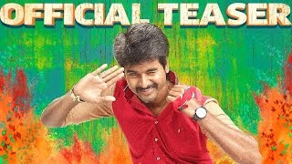 Rajini Murugan - Official Teaser Launch | Sivakarthikeyan, Soori Interesting Speech - Must Watch