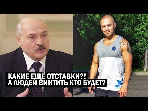 СРОЧНО! Силовики Беларуси