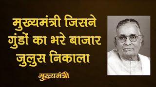 MP के CM Sunderlal patwa की कहानी जिन्हें शिवराज सिंह का गुरु कहा जाता है   The Lallantop