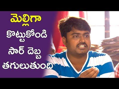 Sudharshan Comedy With Raja Ravindra    Latest Telugu Comedy Scenes    Niharika Movies
